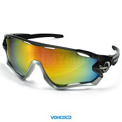 Voncold Tactical-Defence-S601, brýle