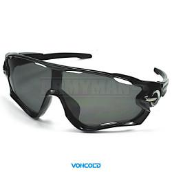 Voncold Tactical-Defence-S602, brýle